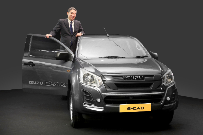 Isuzu D-Max & S-Cab BS6 Commercial Models Launched In India Read more at: https://www.drivespark.com/four-wheelers/2020/isuzu-d-max-s-cab-bs6-india-launch-price-rs-7-84-lakh-specs-updates-bookings-details-032593.html