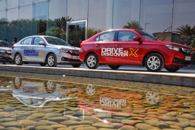 Drive to Discover